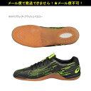【アシックス/asics】TOQUE 4 / トッキ4(TST705_9007)