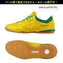 フットサル シューズ【アスレタ/ATHLETA】2016 Spring & Summer Collection★O-Rei Futsal T001