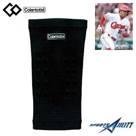 コラントッテ マルチサポーター ひざ 磁気 血行促進 コリの緩和 筋肉の回復を促す 野球 ソフトボール 日常生活 にも