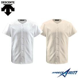 野球 ユニフォーム 練習着 【デサント】 フルオープンシャツ(DB-1011)