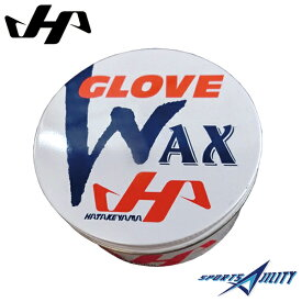 【ハタケヤマ】 グラブワックス WAX-1