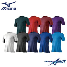 野球 アンダーシャツ 半袖 丸首 メール便2枚までOK! 12JA5P30 ミズノ MIZUNO 一般 ライトフレキシードライ 練習着
