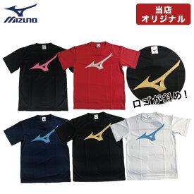ミズノ tシャツ メンズ 野球 ベースボール 半袖 トップス ランニング ジム テニス ソフトテニス バドミントン 等 2枚でメール便送料無料 87WT210