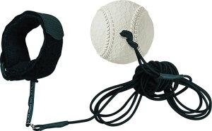 野球 一般軟式 自主トレ 室内練習 セルフスロー キャッチトレーナー 送球 捕球 トレーニング 一般軟式 BX72-36 ユニックス(UNIX)
