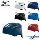 野球 軟式 捕手用ヘルメット ミズノ/MIZUNO 軟式捕手用 1DJHC201 ◆
