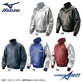 野球 一般 冬用 ミズノ グラウンドコート 52WM226 冬物 防寒 メンズ