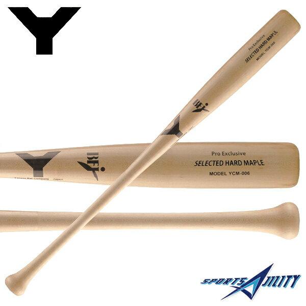 野球 硬式 木製バット 【ヤナセ/Yanase】 Yバット セミトップバランス メイプル 長さ84.5cm 重さ約900g ナチュラル (YCM-006)
