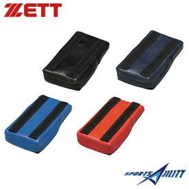 野球 硬式 軟式 ソフトボール キャッチャー 防具 ZETT ゼット フットクッション BLL50A アクセサリー