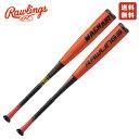 野球 バット 少年 軽量 高反発 ジュニア ローリングス ハイパーマッハ エア ミドルバランス 複合バット 試合用 送料…