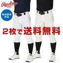 野球 ユニフォームパンツ ショートフィット ローリングス APP9S01-NN 4D ウルトラハイパーストレッチパンツ 高校対応 …