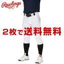 野球 ユニフォームパンツ ジュニア 少年用 ショートフィット ローリングス APP9S01J 4D ウルトラハイパーストレッチパ…