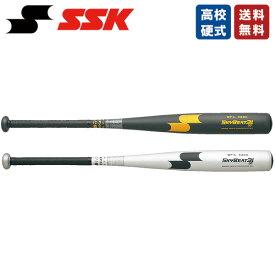 野球 硬式 高校硬式 金属バット SSK SBB1002 スカイビート31K WF-L オールラウンドバランス ブラック×ゴールド シルバー×ブラック バット