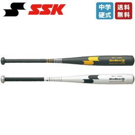 野球 硬式 中学硬式 金属バット SSK SBB2002 スカイビート31K WF-L JH オールラウンドバランス ブラック×ゴールド シルバー×ブラック バット