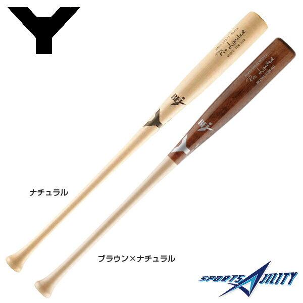野球 硬式 木製バット 【ヤナセ/Yanase】 Yバット トップバランス メイプル 長さ84.5cm 重さ約900g ブラウン×ナチュラル / ナチュラル (YUM-634)