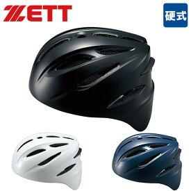 野球 キャッチャー防具 硬式用 ヘルメット ZETT BHL400 キャッチャーヘルメット キャッチャー 捕手 ホワイト ブラック ネイビー