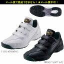 【ゼット/ZETT】 ベースボール トレーニングシューズ プロステイタス(BSR8656)