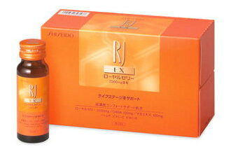 Utilizing raw Temple RJ (Royal Jelly) EX (N) drinks 50mL×10 book