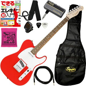 Squier / AFFINITY SERIES TELECASTER 初心者セット