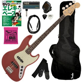 Fender / MADE IN JAPAN TRADITIONAL 60S JAZZ BASS 初心者セット