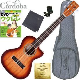 Cordoba 15TM-CEセット