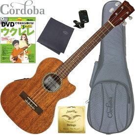 Cordoba 20TM-CEセット