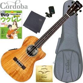 Cordoba 25T-CEセット