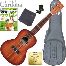 Cordoba 15CM-Eセット