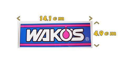 WAKO'S ワコーズ ステッカーA(小)【RCP】