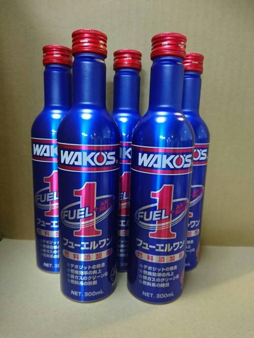 送料無料!豪華おまけ付き 5本セット ワコーズ  WAKO'S F1 フューエルワン (FUEL1+アンチラスト)【RCP】