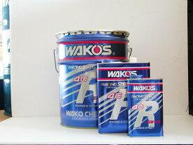 WAKO'S(ワコーズ) エンジンオイル4CR 1L缶  【RCP】