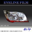 【松印】アイラインフィルム セレナ C26 前期 タイプ2