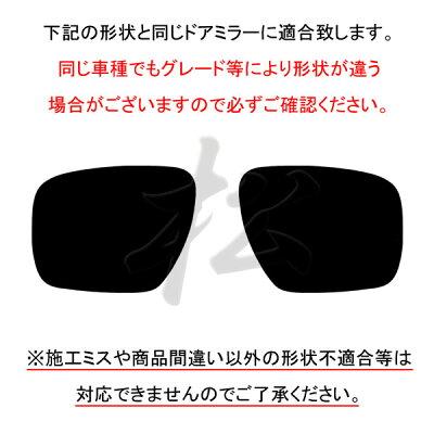 【松印】フィルム形状