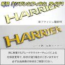 【松印】エンブレムフィルム エンブレムステッカー タイプ1★車名エンブレム用 ハリアー U30/U35