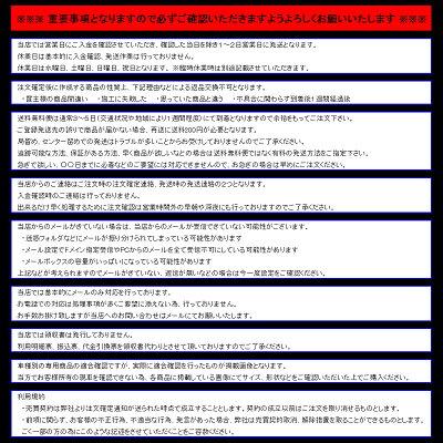 【松印】エンブレムフィルムタイプ6★アテンザGG/GYMAZDA14.6グレードエンブレムなどエンブレムステッカー