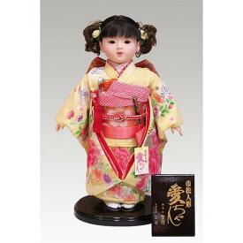 公司作 10号 愛ちゃん 市松人形 黄色金彩振袖 ひな人形