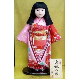 平安豊久作13号 京友禅 市松人形 雛人形