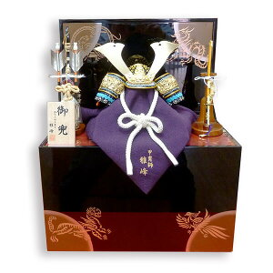 五月人形 コンパクト 兜飾り 雅峰作 本革糸威7号 会津塗 収納飾り おしゃれ プレミアム