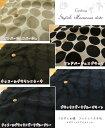 Stylish Macaroon Dots(スタイリッシュ マカロンドット)≪シャツコールプリント≫※108cm幅 コットン100%