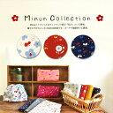 ★アウトレット価格!★Minun Collection(ミヌンコレクション)≪オックスプリント≫※110cm幅 コットン100%