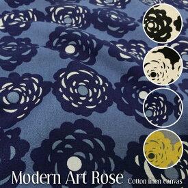 ▼☆レシピあります☆*Modern Art Rose*(モダンアートローズ)≪コットンリネンキャンバス≫※108cm幅 コットン85%・リネン15%