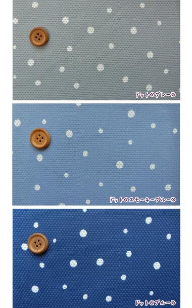 注目のひんやり特殊冷感ニット生地!!WaterCoolCloth*2019(ウォータークールクロス2019)※約62cm幅ナイロン55%・ポリエステル45%