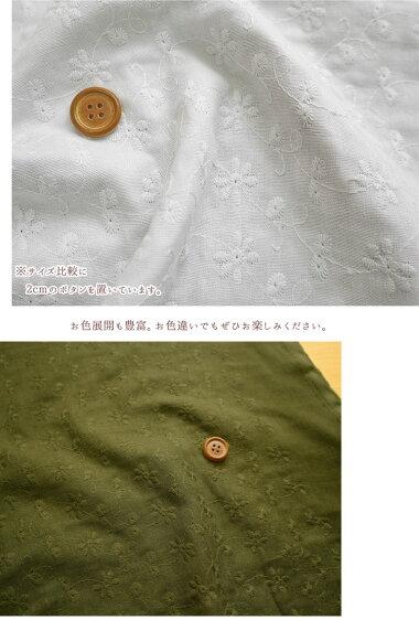 Wガーゼ◇レース刺繍『エレガントフラワー』※106cm幅(レース幅:約95cm幅)コットン100%|ダブルガーゼ花柄お洋服に手作りマスクに|