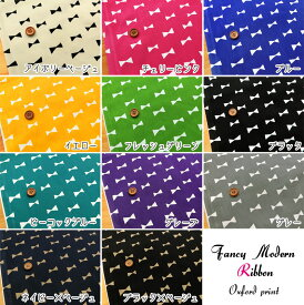 ▼*Fancy Modern Ribbon*(ファンシー モダン リボン)≪オックスプリント≫※108cm幅 コットン100%