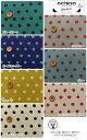 echino Standard 『Dot』ハーフリネンキャンバス※108cm幅 コットン45%・リネン55%