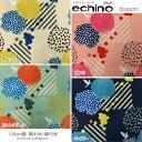 echino 2018『Blossom』(ブロッサム)≪ハーフリネンキャンバス≫※108cm幅 コットン45%・リネン55%