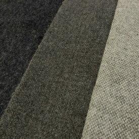 ■**Basic wool tweed**(ベーシック ウールツイード)※148cm幅 ウール70%・ポリエステル22%・ ナイロン4%・アクリル4%