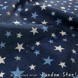 *Random☆Star*(ランダム☆スター)≪撥水ナイロンオックス≫