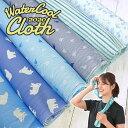 注目のひんやり特殊冷感ニット生地!!Water Cool Cloth*2020(ウォータークールクロス2020)※約62cm幅 ナイロン55%・ポリエステル45%