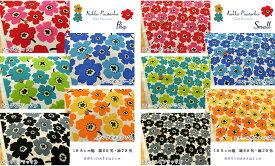 ▼■『Kukka Puutarha』(クッカ プータルハ)≪コットンリネンキャンバス≫※108cm幅 綿80%・麻20%|綿麻キャンバス 生地 北欧風 花柄 おしゃれ|