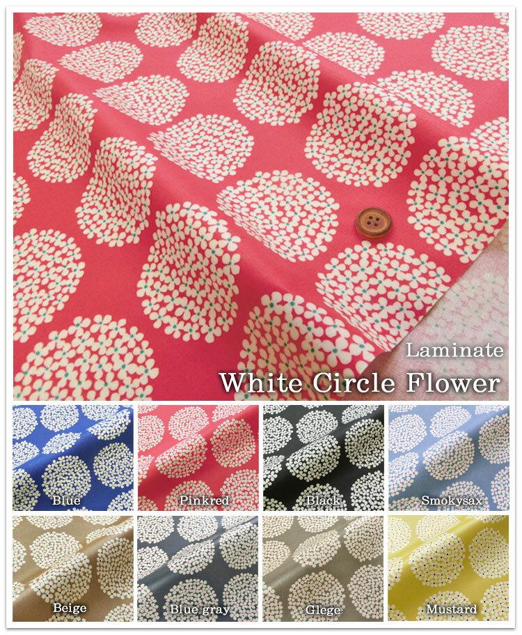 【ツヤ消しラミネート】*White Circle Flower*(ホワイト サークルフラワー)≪10番キャンバス≫※106cm幅 コットン100% (表:ツヤ消しビニールコーティング)